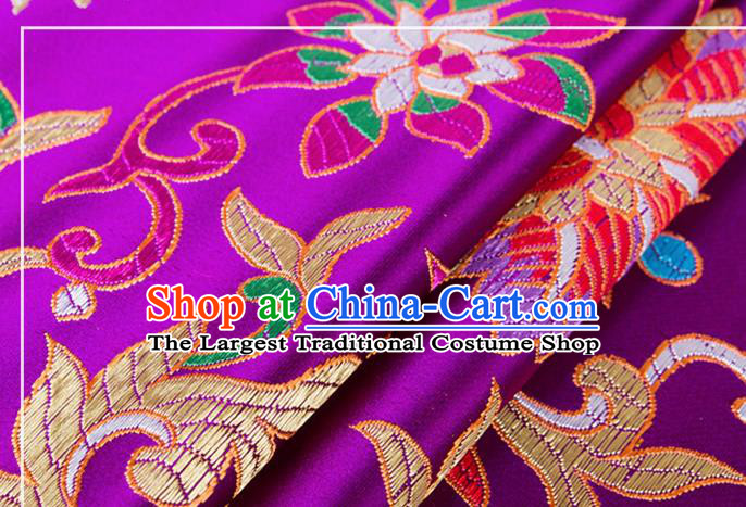 Chinese Traditional Silk Fabric Tang Suit Classical Flowers Pattern Purple Brocade Cloth Cheongsam Material Drapery