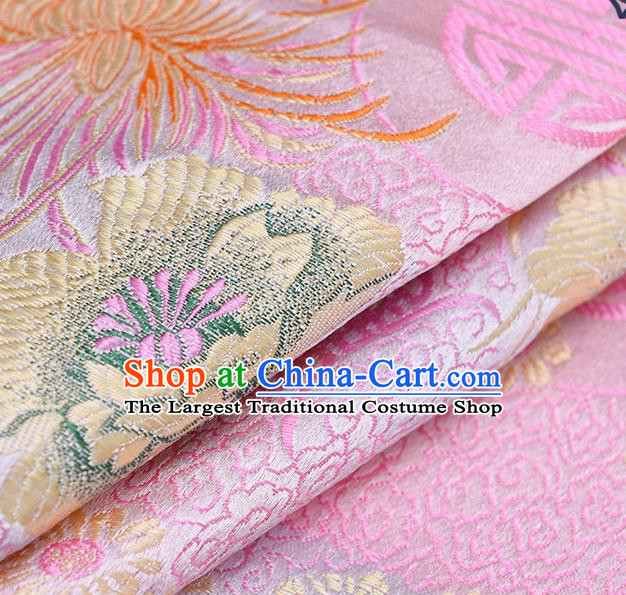 Chinese Traditional Pink Brocade Fabric Chrysanthemum Pattern Tang Suit Silk Cloth Cheongsam Material Drapery