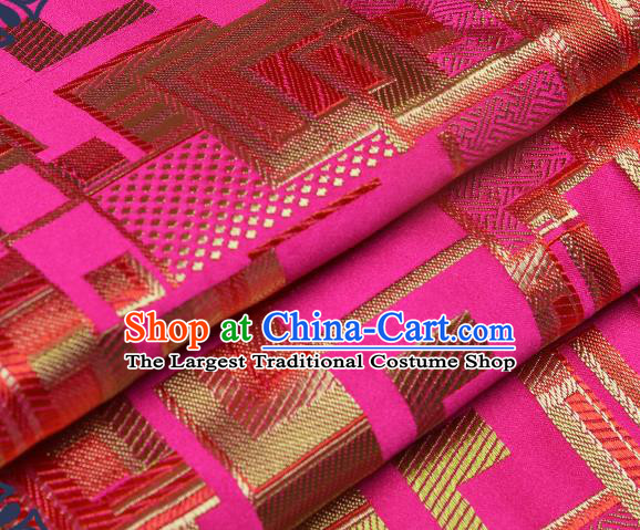 Chinese Traditional Tang Suit Nanjing Brocade Rosy Fabric Silk Cloth Cheongsam Material Drapery