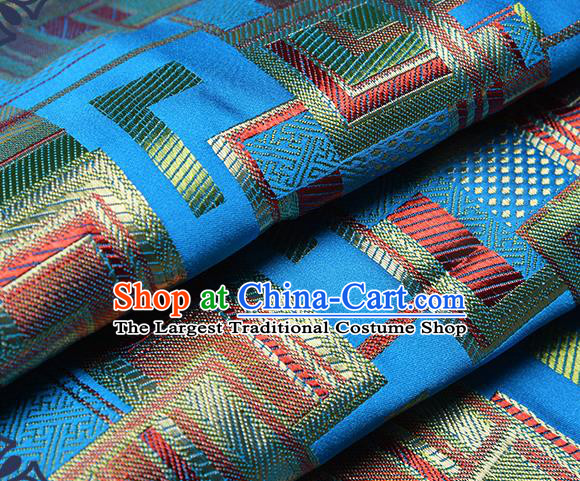 Chinese Traditional Tang Suit Nanjing Brocade Blue Fabric Silk Cloth Cheongsam Material Drapery