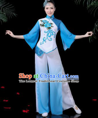 Chinese Classical Umbrella Dance Blue Costume Traditional Folk Dance Yangko Clothing for Women