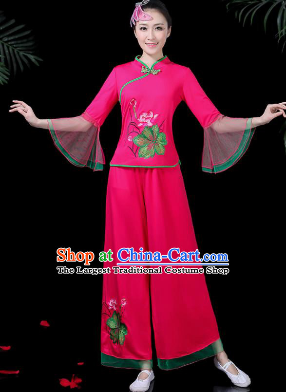 Chinese Classical Drum Dance Rosy Costume Traditional Folk Dance Lotus Dance Yangko Clothing for Women