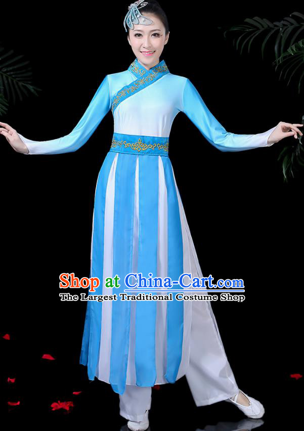 Chinese Classical Dance Yangko Blue Costume Traditional Folk Dance Fan Dance Clothing for Women