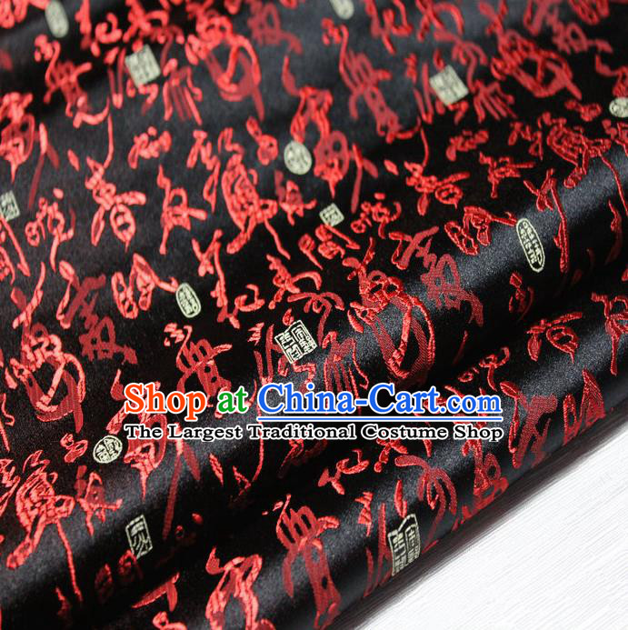 Chinese Traditional Cheongsam Cloth Tang Suit Black Brocade Fabric Silk Material Drapery