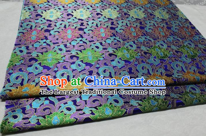 Chinese Traditional Cheongsam Cloth Tang Suit Palace Pattern Royalblue Brocade Fabric Silk Material Drapery
