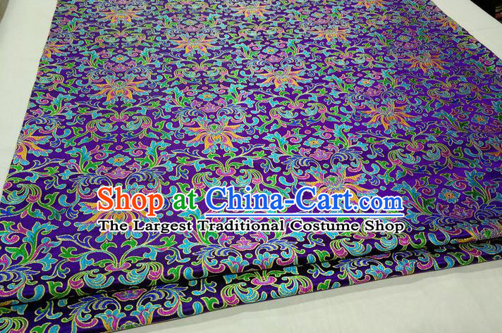 Chinese Traditional Cheongsam Cloth Tang Suit Purple Brocade Fabric Silk Material Drapery