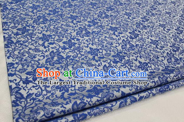 Chinese Traditional Cloth Mongolian Robe Blue Brocade Fabric Tang Suit Silk Material Drapery