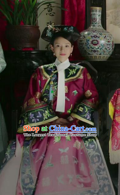 Drama Ruyi Royal Love in the Palace Chinese Ancient Qing Dynasty Empress Wedding Costumes and Headpiece for Women