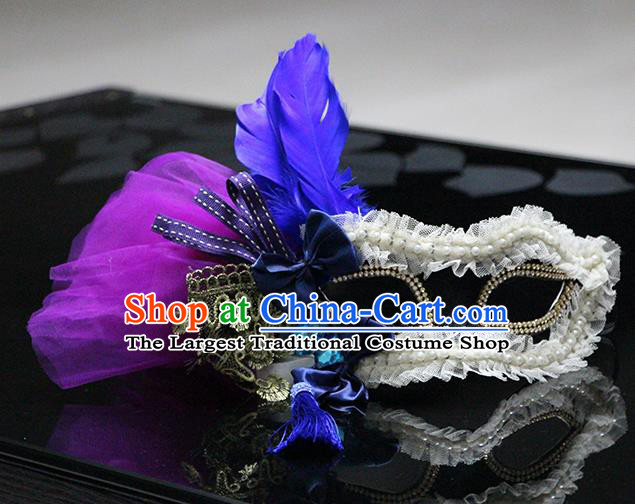 Top Fancy Dress Ball Blue Feather Masks Brazilian Carnival Halloween Cosplay Face Mask for Women