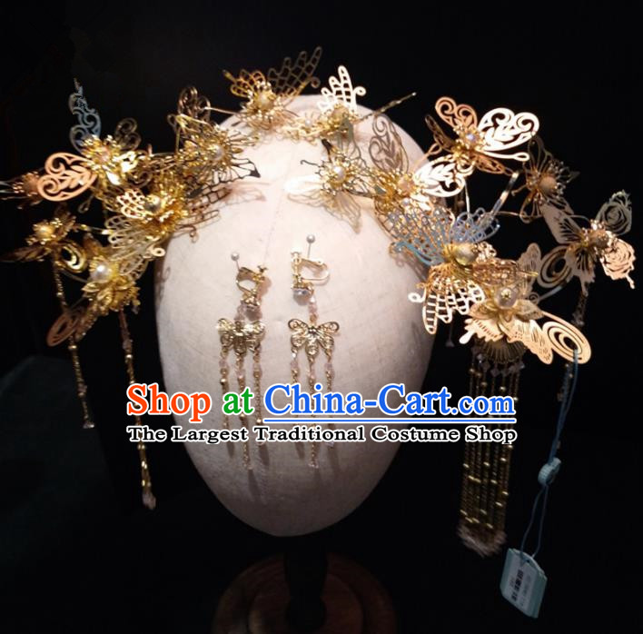 Top Chinese Traditional Wedding Phoenix Coronet Classical Golden Butterfly Hairpins Headdress for Women
