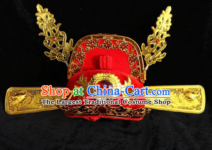 Traditional Chinese Beijing Opera Gifted Scholar Hair Accessories Peking Opera Niche Red Hat for Men