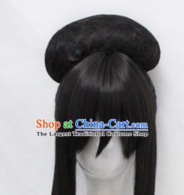 Chinese Ancient Cosplay Princess Wigs Traditional Nobility Lady Chignon Handmade Wig Sheath