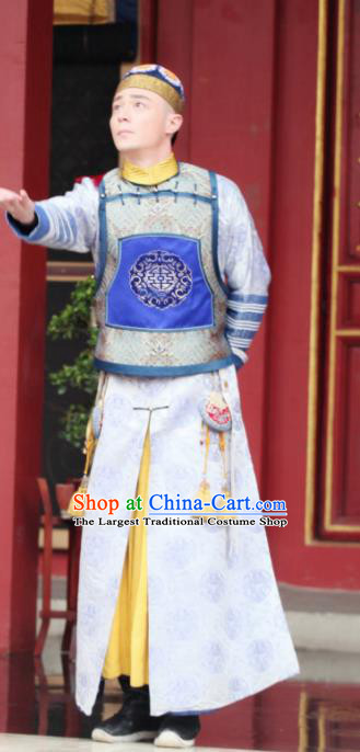 Ruyi Royal Love in the Palace Chinese Ancient Qing Dynasty Emperor Embroidered Informal Costumes for Men