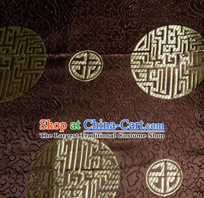 Asian Chinese Tang Suit Material Traditional Royal Pattern Design Brown Satin Brocade Silk Fabric
