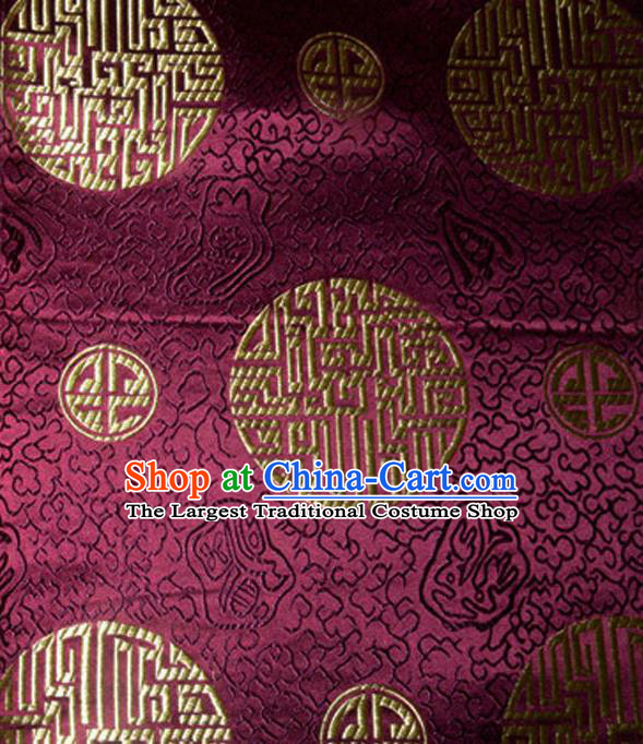 Asian Chinese Tang Suit Material Traditional Royal Pattern Design Purple Satin Brocade Silk Fabric