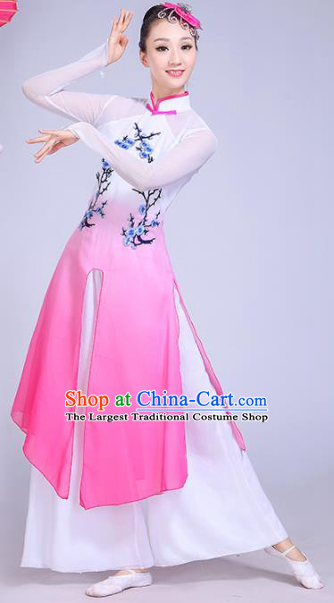 Chinese Traditional Classical Dance Costumes Stage Performance Umbrella Dance Pink Dress for Women