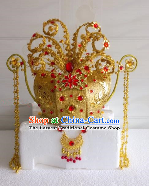 Chinese Ancient Queen Wedding Hair Accessories Ming Dynasty Empress Phoenix Coronet Hat Headwear for Women