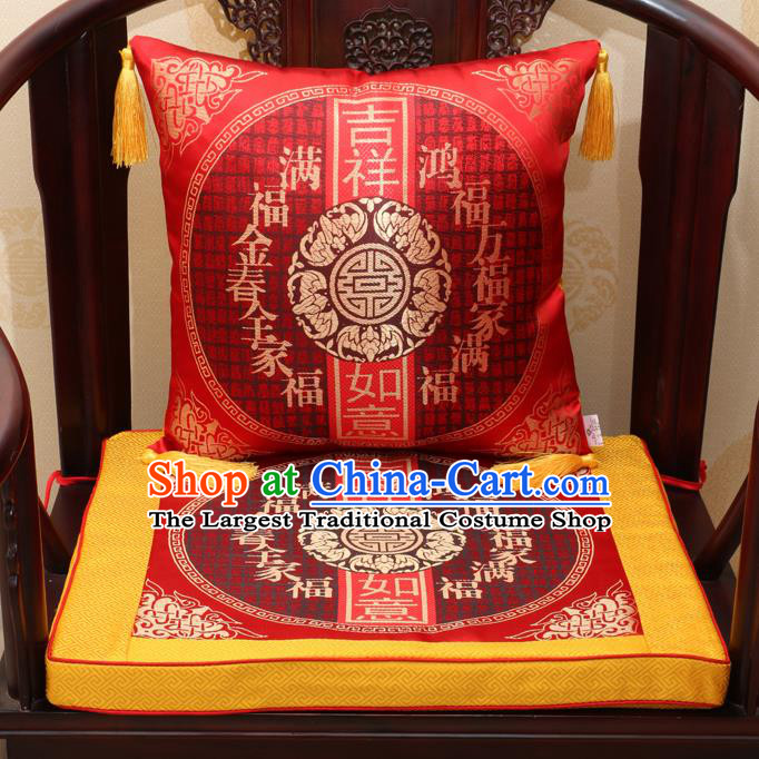 Chinese Classical Household Ornament Traditional Pattern Red Brocade Cushion Cover and Armchair Mat Cover
