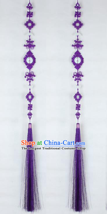 Chinese Traditional Buddhist Supply Monk Buddhism Accessories Monks Purple Tassel Pendant