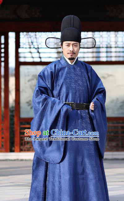 Asian Chinese Ming Dynasty Chancellor Navy Ceremonial Robe Traditional Ancient Minister Costumes for Men