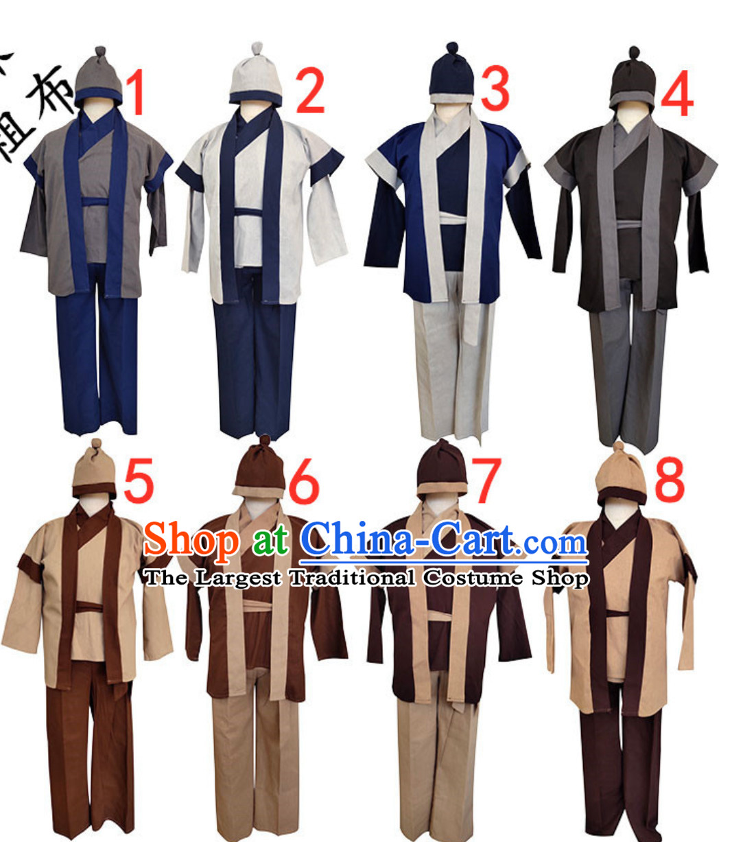 Ancient Chinese Servant Costume Poor People Clothes Costume Farmer Costumes Chinese Civilian Costumes for Men and Women