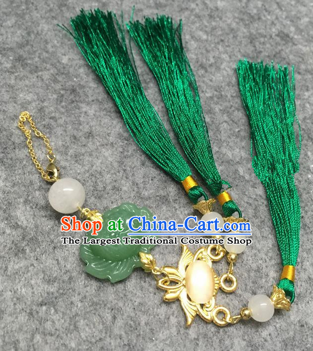 Chinese Traditional Hanfu Brooch Accessories Green Tassel Lotus Pendant Ancient Qing Dynasty Queen Breastpin for Women