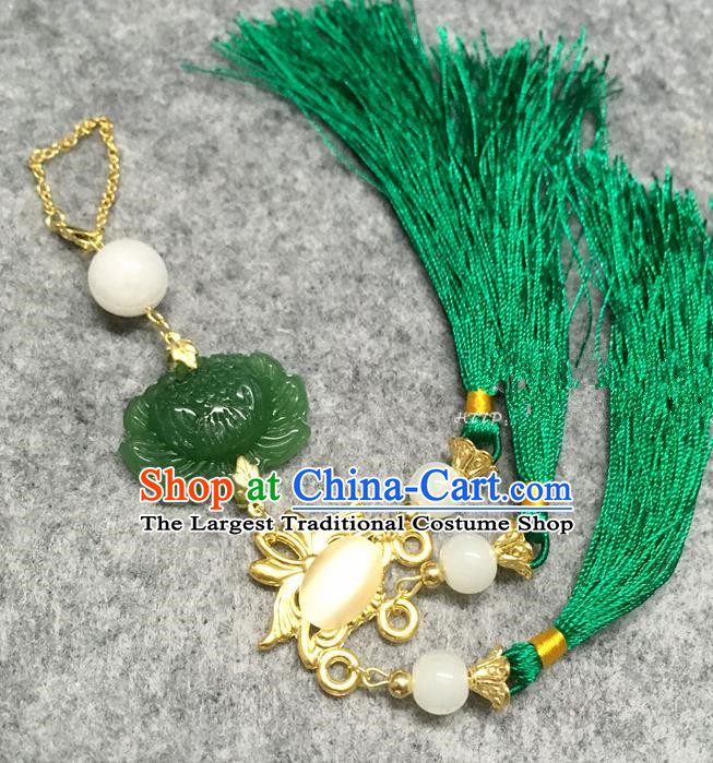 Chinese Traditional Hanfu Brooch Accessories Tassel Green Lotus Pendant Ancient Qing Dynasty Queen Breastpin for Women