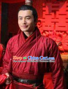 Chinese Ancient Southern Song Dynasty General Yue Fei Wedding Red Costumes Complete Set