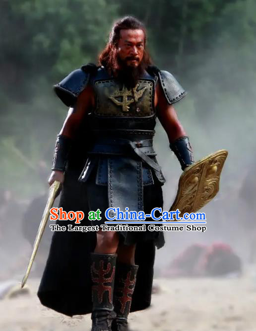 Chinese Ancient Mythology Warrior Leader Chi You Body Armor New Stone Age Nine Li Tribe Donald Chiyou Costumes Complete Set