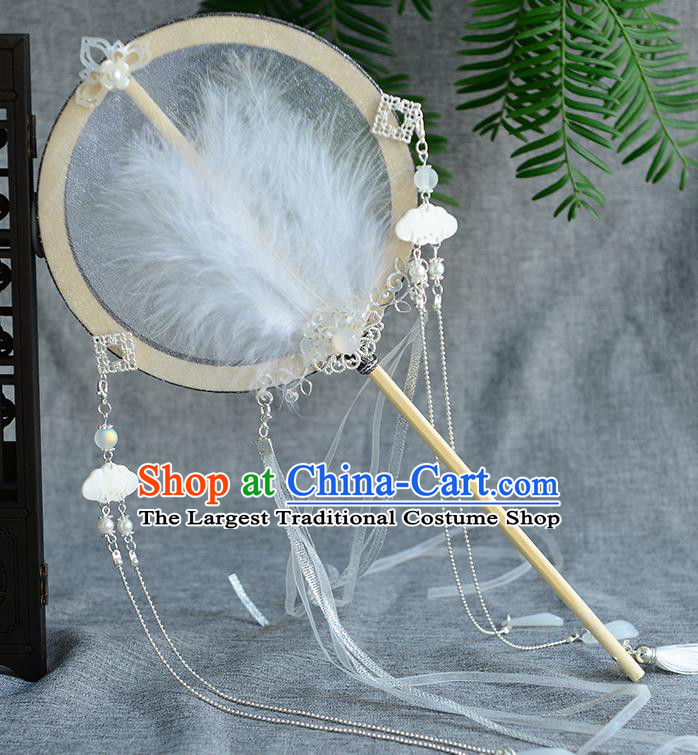 Chinese Traditional Hanfu Court Fans Ancient Ming Dynasty Princess White Feather Palace Fan for Women