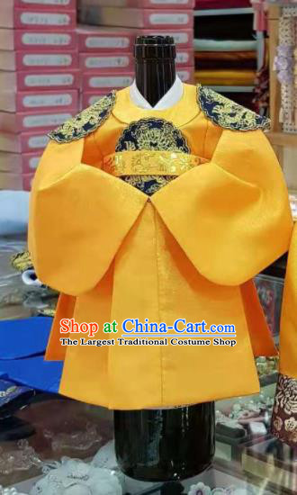 Traditional Korean Hanbok Clothing Imperial Robe Asian Korea Ancient Emperor Apparel Costume for Kids