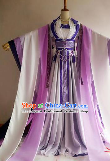 Chinese Traditional Cosplay Court Lady Costume Ancient Royal Princess Purple Hanfu Dress for Women
