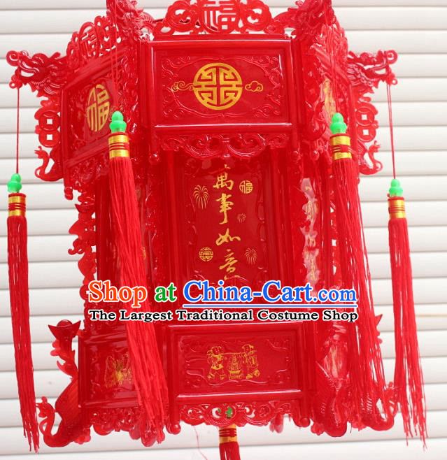 Chinese Traditional New Year Lucky Red Palace Lantern Asian Handmade Lantern Ancient Lamp