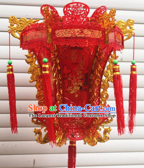 Chinese Traditional Handmade Wedding Red Palace Lantern Asian New Year Lantern Ancient Ceiling Lamp