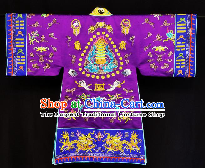 Chinese Ancient Taoist Priest Embroidered Dragons Crane Purple Cassocks Traditional Taoism Vestment Costume