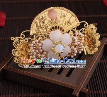 Traditional Chinese Hanfu Golden Pine Hair Crown Ancient Court Queen Hairpins Handmade Hair Accessories for Women