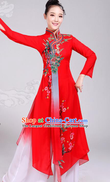 Chinese Traditional Umbrella Dance Red Dress Classical Dance Round Fan Dance Costume for Women