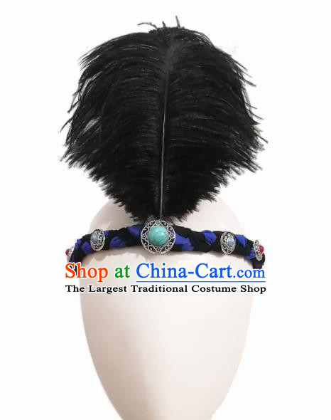 Chinese Traditional Classical Dance Hair Accessories Mongol Nationality Ethnic Feather Hair Clasp for Women
