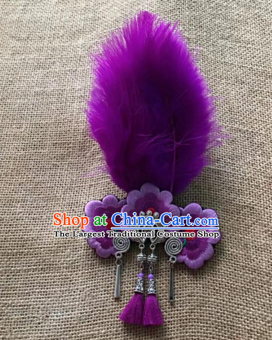 Chinese Traditional Dai Ethnic Purple Feather Hair Accessories Peacock Dance Embroidered Hair Claw Headwear for Women