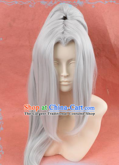 Chinese Traditional Cosplay Young Hero White Wigs Ancient Swordsman Wig Sheath Hair Accessories for Men