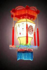 Chinese Traditional Painting Palace Lantern New Year Hanging Lamp Lantern Festival Lamp