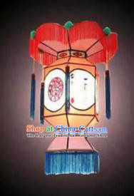 Chinese Traditional Painting Yellow Palace Lantern New Year Hanging Lamp Lantern Festival Lamp