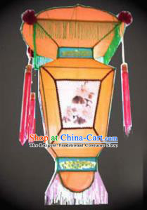 Chinese Traditional Painting Chrysanthemum Yellow Palace Lantern New Year Hanging Lamp Lantern Festival Lamp