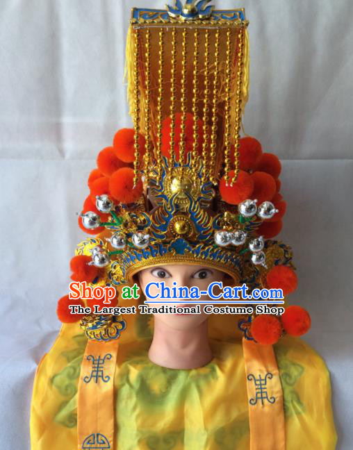 Chinese Beijing Opera Emperor Golden Hat Traditional Peking Opera Monarch Helmet Headwear for Men