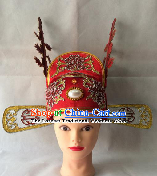 Chinese Beijing Opera Niche Red Hat Traditional Peking Opera Bridegroom Headwear for Men