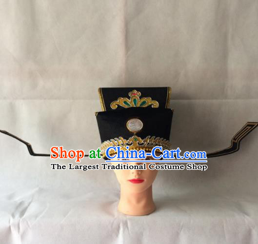 Chinese Beijing Opera Prime Minister Black Hat Traditional Peking Opera Chancellor Headwear for Men
