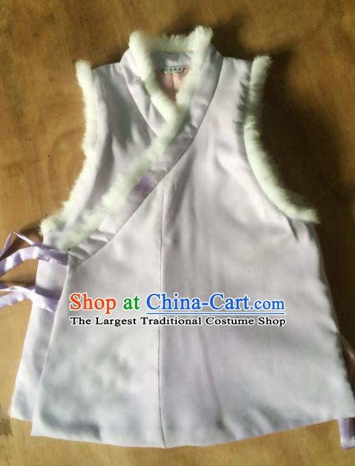 Chinese Ancient Nobility Lady Lilac Vest Traditional Ming Dynasty Princess Costume for Women