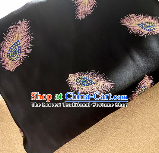 Asian Chinese Traditional Feather Pattern Design Black Brocade Cheongsam Fabric Silk Material