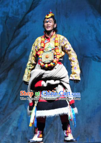 Chinese Impression Tibetan Zang Nationality Golden Robe Stage Performance Folk Dance Costume for Men