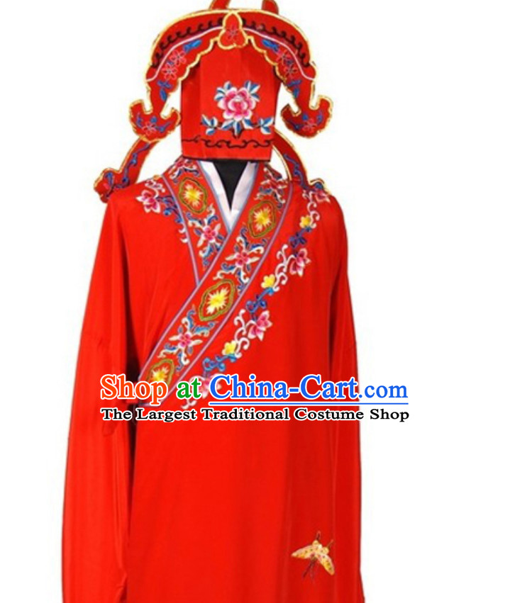 Journey to the West Stephan Chow Version Monkey King Wedding Costume Complete Set